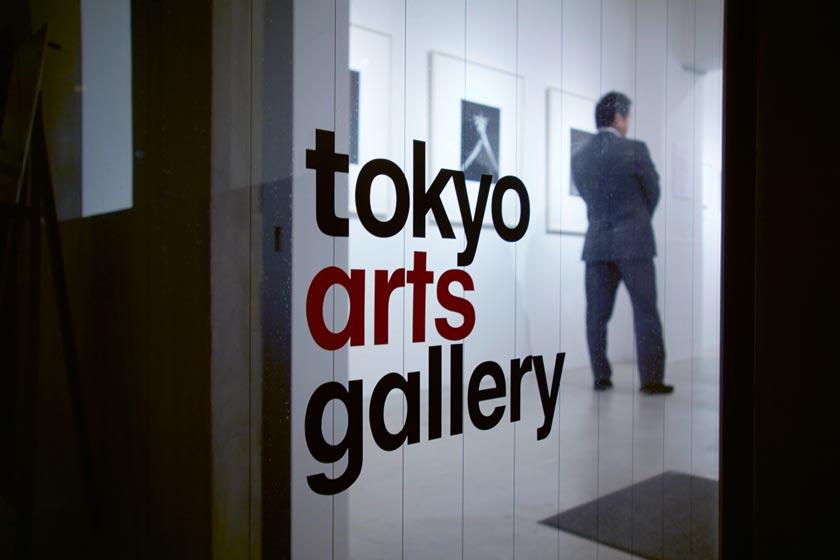 Andreas_H_Bitesnich_Exhibition_Studio_Nudes_Tokyo_March_2013_9585