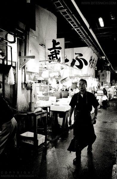 Fish market, Tokyo, Japan 2012