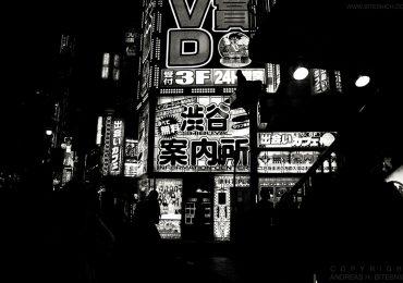 Night scene, Tokyo, Japan 2012