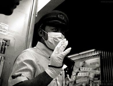 Subway situation, Tokyo, Japan 2012