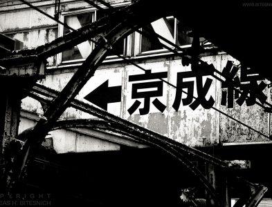 Subway station, Tokyo, Japan 2012