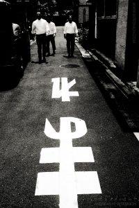 Three men walking, Tokyo, Japan 2012