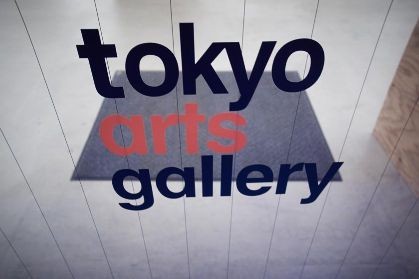 Andreas_H_Bitesnich_NYC-Tokyo_Exhibition_Tokyoarts_Gallery_2013_9550